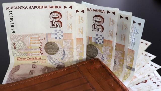 Няколко хиляди български пенсионери ще получат 8 000 евро