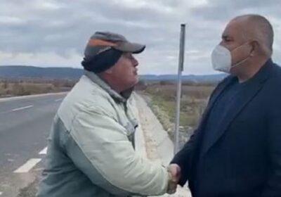 """Бойко спря непознат да си говорят: """"Аресва ли ти пъта? Пъта аресва ли ти?"""" Той: Не съм от ГЕРБ, но БРАВО!"""
