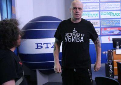 Слави Трифонов съобщи важна новина за партията си и явяването й на идващите избори!