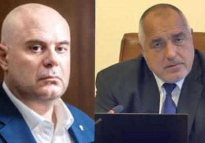 Прокуратурата прекрати проверката на скандалния аудиозапис, Борисов не бил виновен за нищо