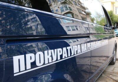 Прокуратурата представи информация за жената, заснела спалнята на Борисов