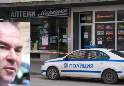Заплашиха с взрив аптеките на Марешки в Силистра