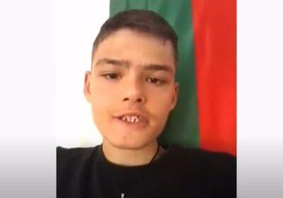 ВИДЕО: 16-годишен към Борисов: Зеленчук, ти си едно НИЩО, а Радев е истински българин!