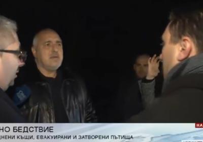 Борисов в наводненото Ярджиловци: Радостното е, че язовирите се пълнят