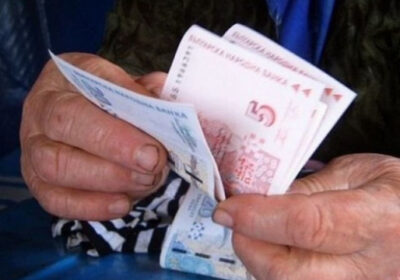 Ето кои пенсионери ще получат добавки от 120 лева