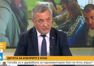 Симеонов към българите в чужбина: Който иска да гласува, да хваща самолета и да идва в България