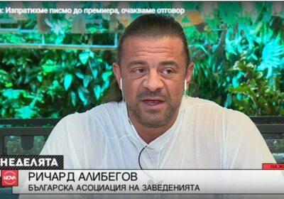 Ричард Алибегов: Ресторантите няма да отворят дори на 1-ви март, нямаме вяра на здравния министър