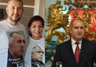 """Пиарът на ГЕРБ за президента Радев: """"Онова нещо"""" откри кампанията си за втори мандат"""