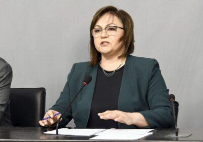 Нинова: искаме руската ваксина Спутник, Борисов и правителстовото всяват хаус