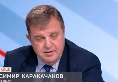 Каракачанов: Няма да има предсрочни избори, никоя партия не желае служебно правителство, назначено от Радев