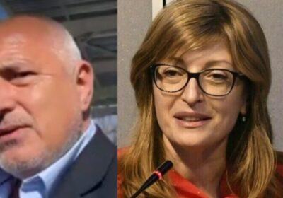 ГЕРБ готви правителство без Борисов, а той ще се занимава с партийна дейност