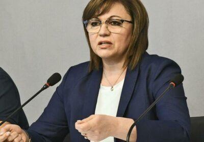 """Нинова към Борисов: Плащате на хора да ми вземат главата и да разбият БСП, а вашите ви викат """"Оставка"""""""